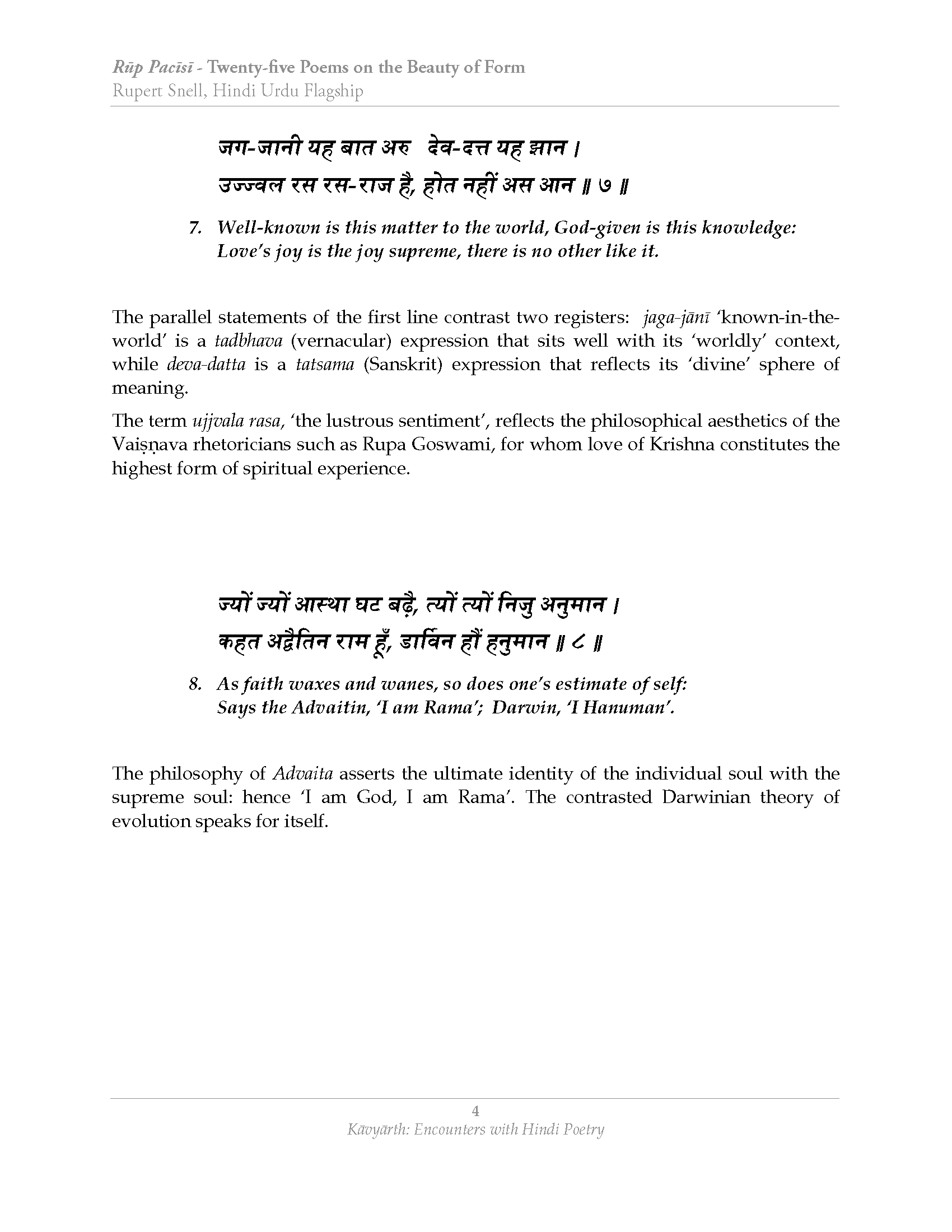 rip hindi translation