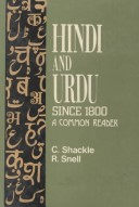 Common Reader Book Cover