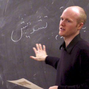 Max Bruce teaching