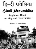 Hindi Praveshika: Beginner's Hindi Writing and Conversation