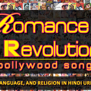 Romance and Revolution