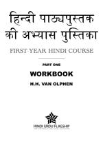 Hindi Learning Books Pdf